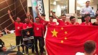 击败31支美国团队, 21年来首次夺冠, 美军艰难承认: 中国人赢了