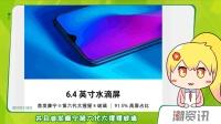 OPPO R17正式官宣 | 三款荣耀手机即将发售