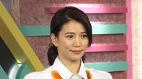 港台:袁咏仪为新角色变瘦 张智霖望打麻将庆生