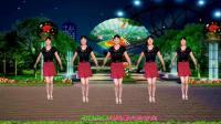 最新广场舞《爱的舞步》32步附口令教学, 动感十足, 简单好学, 河北青青广场舞