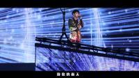"""黄子韬2018巡回演唱会""""燃情""""回顾特辑"""