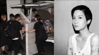 港台:卢凯彤的最后一程 郑秀文陈奕迅哀痛悼念