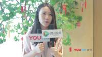 青禾聚变2018教育公益峰会在京召开