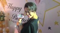 现场:荣蓉上海庆生感恩粉丝 新角色很不一样