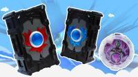 罗布奥特曼之DX罗布水晶收纳盒玩具分享