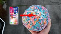 把苹果X用橡皮筋包裹起来, 再从3楼扔下, 猜猜手机还能用吗?