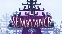 安逸菌《Semblance》横板RPG解谜游戏Ep4 心态爆炸