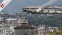 现场: 大桥从100米高处砸下! 横跨商区住宅遇难人数升至35人