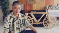 甘肃农民纯手工打造木头自行车