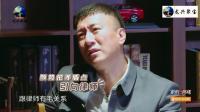 极限挑战4:孙红雷黄磊演技上线超默契,男人帮楼梯间大混战