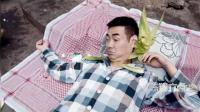 陈翔六点半: 都说了我睡眠浅