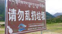 为什么说有些游客最好别去西藏? 20天的面包车自驾进藏之旅, 我看到了满地垃圾