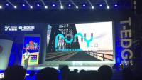 2020年! 小马智行将在广州建成首个无人驾驶示范区