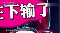中国好声音现场录制, 李健狂彪成语, 其他三位导师吐槽像是来到了成语大会