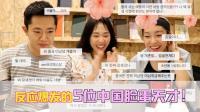 最近在韩国最火的5位中国脸蛋天才! SNS上都在讲谁?