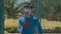 陈翔六点半: 普通小伙努力锻炼, 长大后变身成超级英雄!