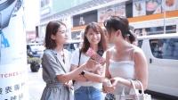 香港女生为何爱嫁大陆男子: 生活实在太爽了!