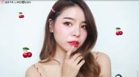 【丽子美妆】中文字幕 ErnaLimdaugh - 车厘子色妆容教程