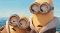 【小黄人动画】海上的小黄人太饿了