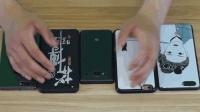 国产手机将引领中国进入5G时代! 是真的吗, 一起看下