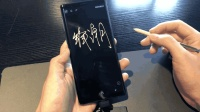 屏幕和S Pen, 才是剁手买它的最大理由! 三星Note9现场上手体验