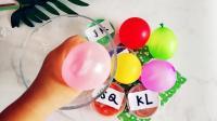 挑战剪爆5个不同谜语气球混泥, 方式很新颖, 结果却很逼真!