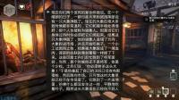 【舍长直播(上)18.8.15】少数幸运儿 正式版 快活实况03