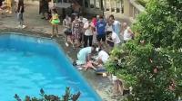 遂宁6岁女童小区泳池内溺亡 安监部门已介入