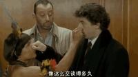 印第安人选中男子, 电梯对他做这种事, 翻译官都看傻眼了!