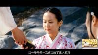 「分分妹」古代韩国冲破阶级爱恋枷锁的爱情故事