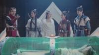 剧集:《古剑奇谭2》古剑少年团四小将齐心协力斩杀心魔