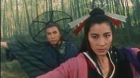 一部最癫狂暴力的武侠片, 甄子丹、杨紫琼竹林大开杀戒, 太残忍了!