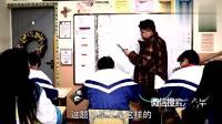 《陈翔六点半》还好老师改了名字, 要不然一辈子都算不出来
