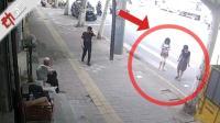 """官方回应""""女子街头撒烟头还拍照"""": 系检查人员拍照清点"""