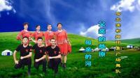 哈尔滨彬翔印象广场舞《父亲的草原母亲的河》视频制作: 映山红叶