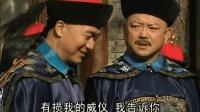 纪晓岚戏弄和珅, 和珅: 这么多下属面前, 能不能给我留点面子