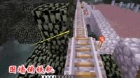 我的世界联机462: 围墙上铺铁轨, 材料用完了, 001说箱子里有铁块