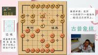 中国象棋实战: 车炮并进, 天雷滚滚对战一级棋手