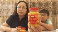 """试吃""""海南黄辣椒酱"""", 黄色的辣椒酱难道比红色的更辣? 我不信"""
