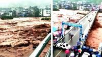 四川宜宾暴雨引发山洪 已致4人失踪