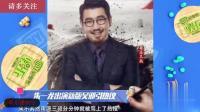 朱一龙出演新版吴邪引热议! 南派三叔被骂上热搜
