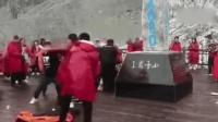 不缺氧吗? 游客决战雪山之巅 海拔4680米互殴