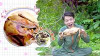 烤鸭里塞进这八种食材, 味道超香, 一个人吃一只都不够!