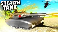 小飞象解说✘战地模拟器 超合金坦克VS防弹装甲车! 刺激战场最强防御?