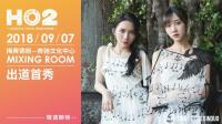 SNH48_HO2《如果这就是爱情》PV