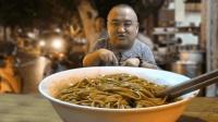 这家路边小店是扬州最好吃的拌面! 鸭油拌出酱香味, 大碗才5元!