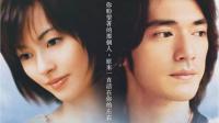 适合七夕节观看的香港电影(下): 向左走, 还是向右走?