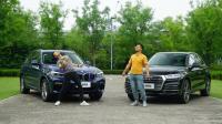 上车开怼: 德系豪华中型SUV谁是标杆? 宝马X3对战奥迪Q5L