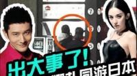八卦:卓伟亲自回应黄晓明娜扎日本私会消息