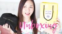 美妝新品|包包|香水|刷子開箱  | HiBarbie